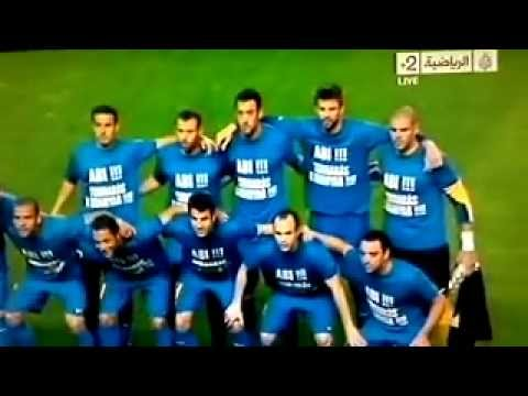 Animo Abidal!!! Fc Barcelona and Sevilla Players Wear Shirts In Support For Him
