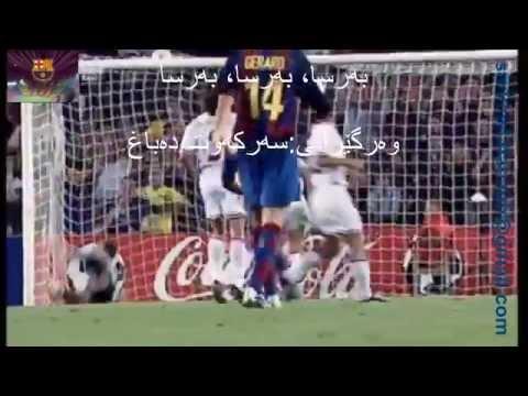 El Cant del Barça – FC Barcelona's anthem (Lyrics in Catalan, English, Swedish and Kurdish)