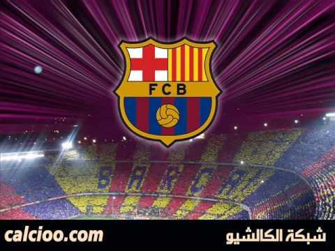 Anthem FC Barcelona  اغنيه نادي برشلونه