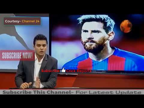 Eventually Messi joins Manchester City after being dismissed | Finally Messi Left Barcelona