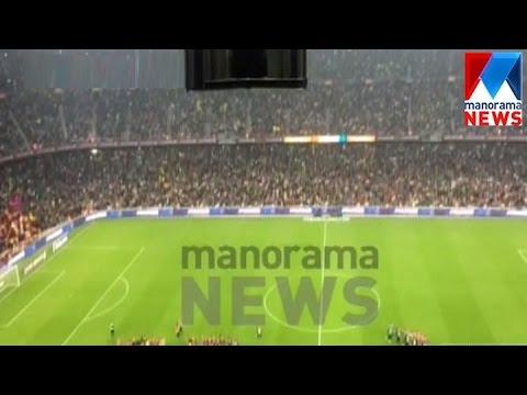 New Camp stadium and Barcelona football | Manorama News
