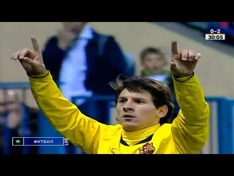 Messi Vs Atletico Madrid (A) La Liga 2008/09