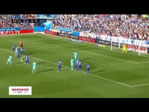 Lionel Messi Penalty Miss – Alaves vs Barcelona La Liga 2017/18