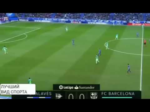 Barcelona vs Alaves 6:0