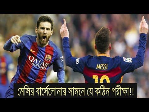 Barcelona vs Atletico Madrid 15 Oct 2017 RESULT | FCB vs ATM Match Facts Result Prediction & LINEUP