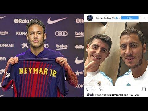 Neymar Welcome to Barcelona? Confirmed & Rumours Summer Transfers 2019 |HD