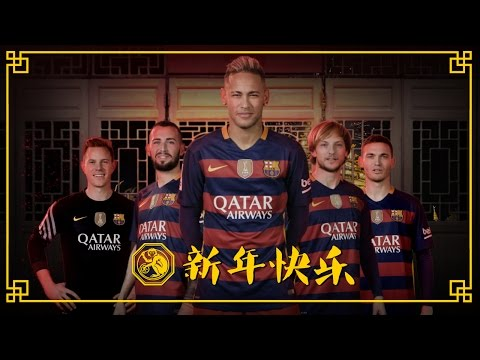 FC Barcelona celebrates the Chinese New Year 2016
