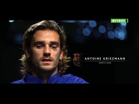 Antoine Griezmann Talks About Joining Barcelona & Atletico Madrid & His Career