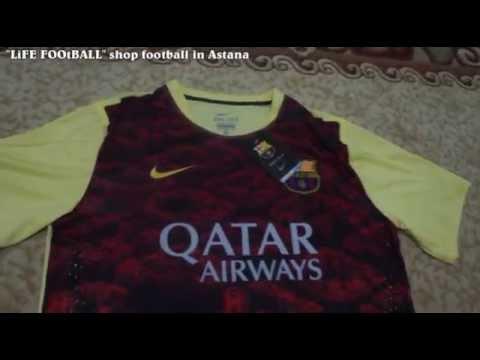 FC Barcelona training kit