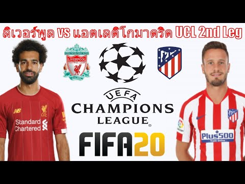 Liverpool v Atletico Madrid Champions League Round 16 2nd Leg FIFA 20 Score Prediction